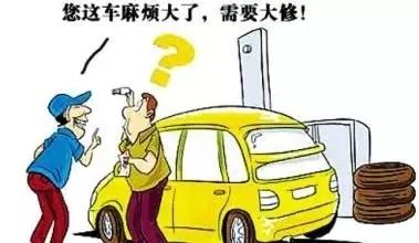 邵阳天娇,邵阳北京现代,北京现代双人快保