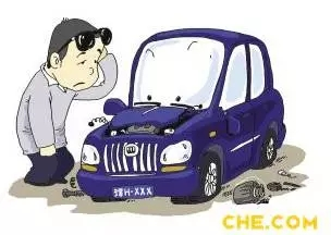 邵阳天娇集团,天娇国际汽车城,邵阳汽车网,邵阳广汽丰田