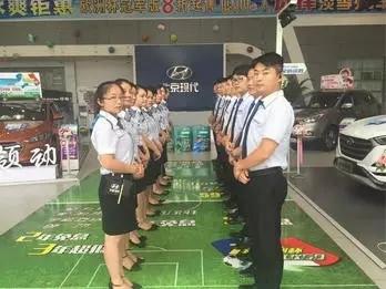 邵阳北京现代:您想以员工价购车吗?