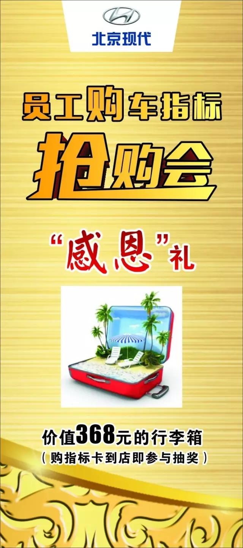 邵阳北京现代,邵阳天娇集团,邵阳天娇国际汽车城,邵阳汽配城,邵阳汽车网