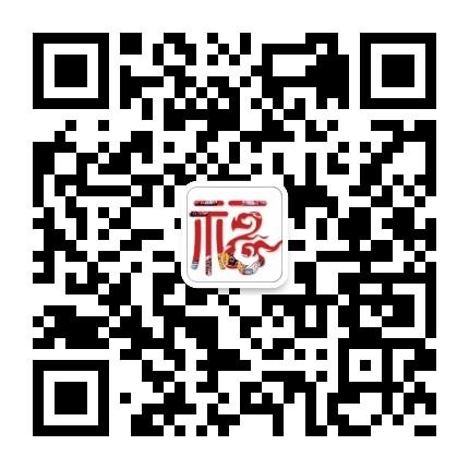 新福特翼虎,邵阳福特,邵阳长安福特,邵阳福特宝迪店,邵阳福特宝华店