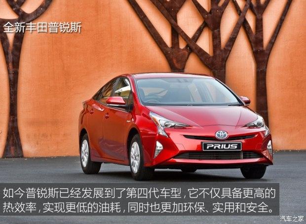 2020年量产纯电动车 聊丰田新能源动态