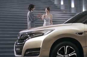 新都会SUV旗舰车型UR-V震撼发布