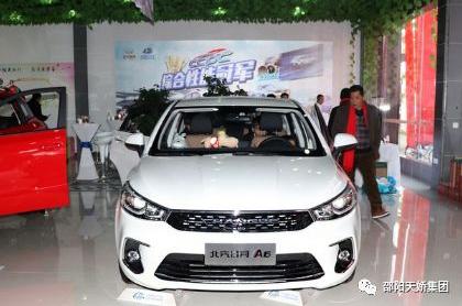 昌河A6首款轿车上市,外观动感,1.5L配全景影像,才6.98万起售