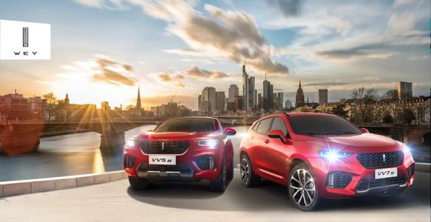 长城豪华SUV品牌WEY入驻雷竞技开户国际汽车城!