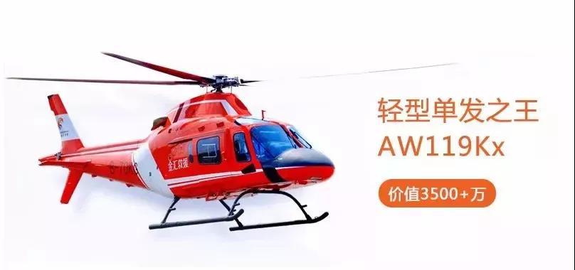 大手笔:3500万元直升机驾临雷竞技网站秋季车展,你猜还有哪些惊喜?