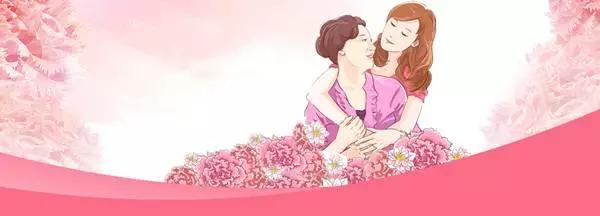 雷竞技电竞官网华运通一汽丰田 --【5月11日-12日】母亲节 有爱大声说出来