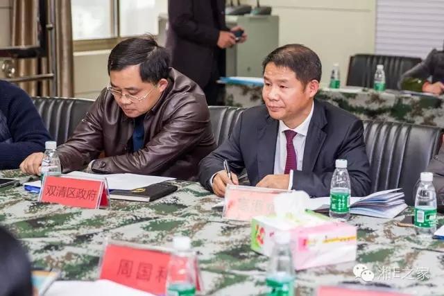 邵阳副市长周国利现场调度天娇国际汽车城项目建设